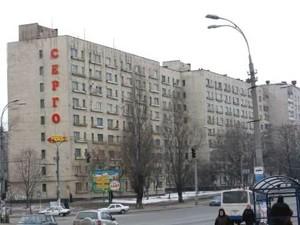 Коммерческая недвижимость, K-27204, Гетьмана Вадима (Индустриальная), Соломенский район