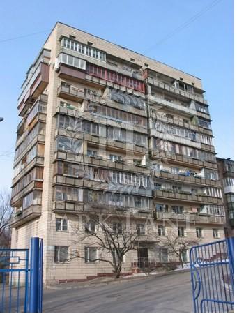 Квартира, Z-466878, 14