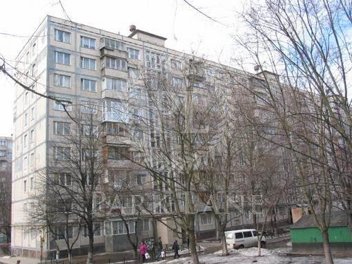 Квартира Коласа Якуба, 5, Киев, R-17173 - Фото
