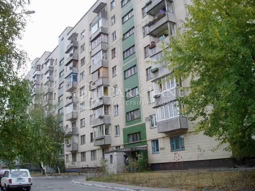 Магазин, вул. Марганецька, Київ, C-96357 - Фото 1