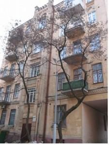 Коммерческая недвижимость, Z-590076, Хмельницкого Богдана, Шевченковский район