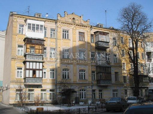 Квартира ул. Шелковичная, 18а, Киев, K-23266 - Фото 1