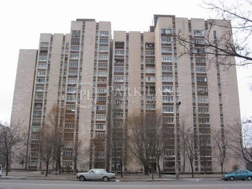 Квартира ул. Митрополита Андрея Шептицкого (Луначарского), 7, Киев, Z-724997 - Фото 1