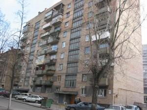 Квартира Z-810405, Студенческая, 12/14, Киев - Фото 1