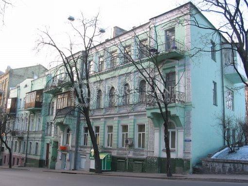 Офис, K-26524, Михайловская, Киев - Фото 1