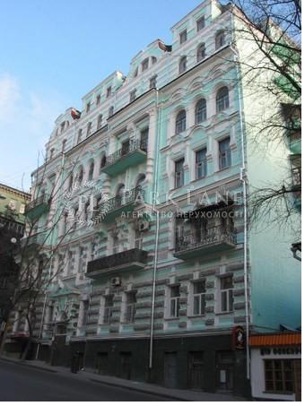 Офис, ул. Михайловская, Киев, B-76896 - Фото 1