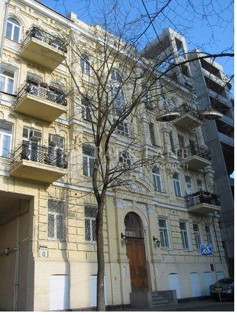 Квартира Михайловский пер., 12, Киев, B-95562 - Фото 1