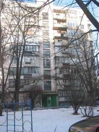 Квартира Артилерійський пров., 5а, Київ, R-21032 - Фото