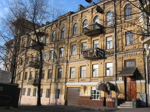 Нежитлове приміщення, Михайлівський пров., Київ, R-11510 - Фото 1