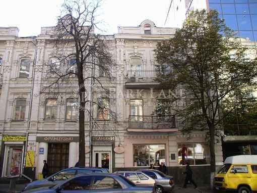Офис, ул. Сечевых Стрельцов (Артема), Киев, R-4834 - Фото 1