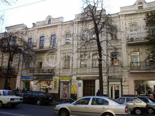 Офис, ул. Сечевых Стрельцов (Артема), Киев, R-4834 - Фото 3