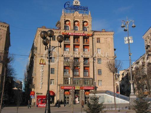 Квартира ул. Софиевская, 1, Киев, Z-578121 - Фото 1