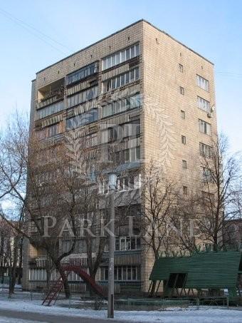 Квартира Емельяновича-Павленко Михаила (Суворова), 7, Киев, Z-622004 - Фото