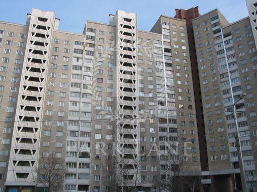 Квартира Глушкова Академика просп., 35, Киев, K-26104 - Фото