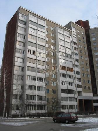 Квартира, J-19784, 53