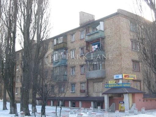 Ресторан, вул. Заболотного Академіка, Київ, Z-1138556 - Фото 1