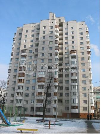 Квартира ул. Котельникова Михаила, 11, Киев, R-8519 - Фото 2