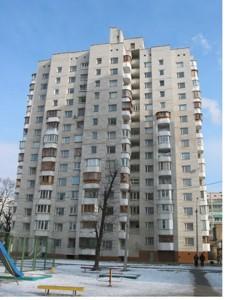Квартира K-29201, Котельникова Михаила, 11, Киев - Фото 2