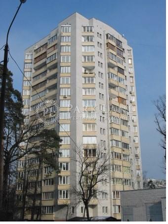 Квартира вул. Котельникова М., 17, Київ, N-7568 - Фото 14