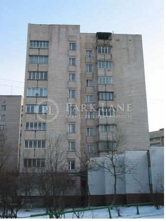 Квартира Науки просп., 88, Киев, R-11384 - Фото 1