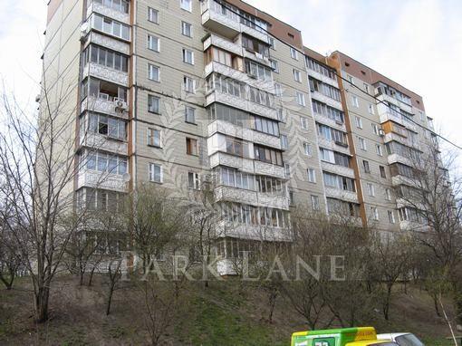 Квартира, Z-227751, 5а