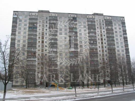 Квартира Челябинская, 17, Киев, Z-751087 - Фото