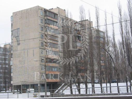 Квартира, D-35621, 3