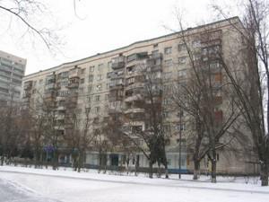 Коммерческая недвижимость, J-31484, Русановский бульв., Днепровский район