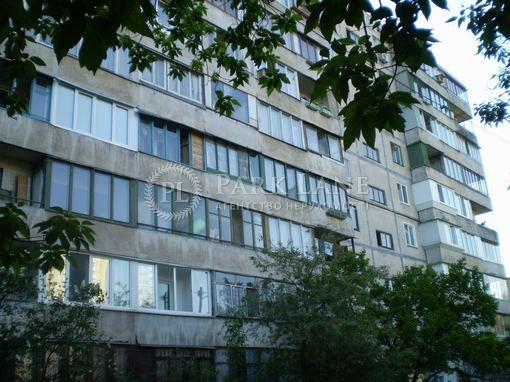 Квартира ул. Вышгородская, 34/1, Киев, R-35795 - Фото 9