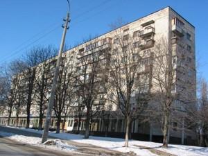 Салон красоты, R-503, Голосеевский проспект (40-летия Октября просп.), Киев - Фото 2