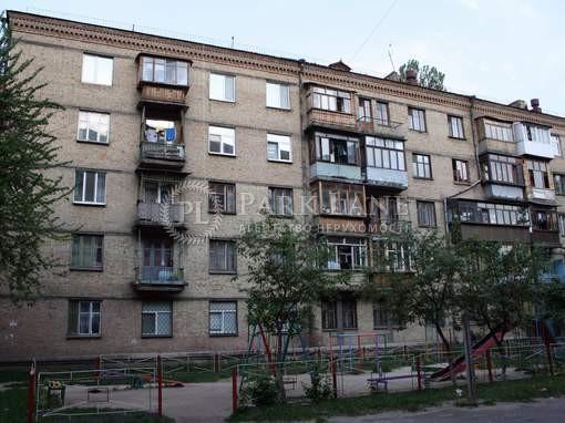 Квартира вул. Автозаводська, 27б, Київ, Z-743384 - Фото 1