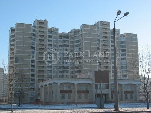 Квартира ул. Ревуцкого, 11, Киев, R-7322 - Фото 13