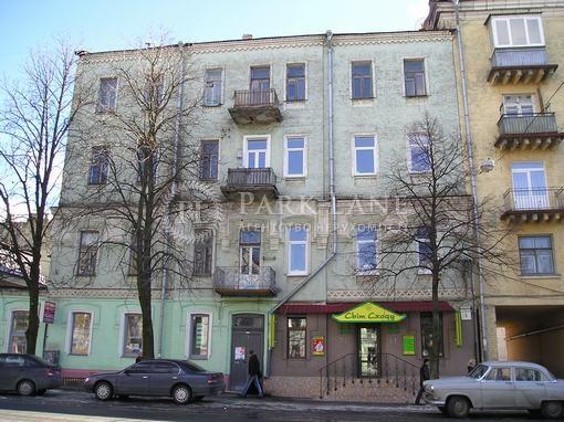 Квартира ул. Бульварно-Кудрявская (Воровского) , 5, Киев, G-15311 - Фото 1