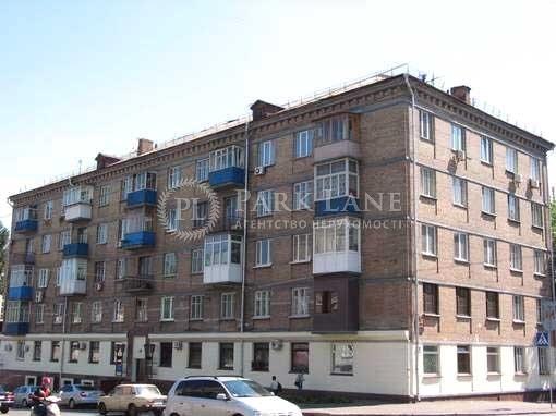 Квартира ул. Выборгская, 38/19, Киев, J-8041 - Фото 1
