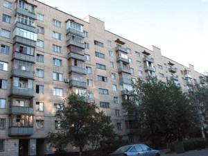 Нежилое помещение, B-97028, Малиновского Маршала, Киев - Фото 1