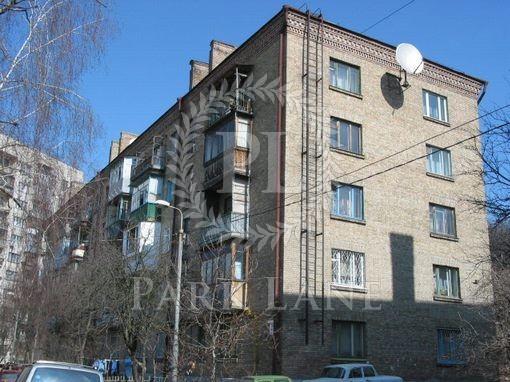 Квартира, R-18944, 11