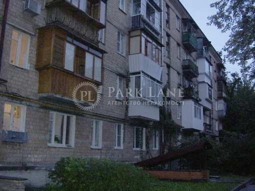 Квартира ул. Уманская, 23/9, Киев, R-39196 - Фото 1