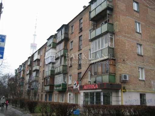 Квартира вул. Щусєва, 3, Київ, R-12240 - Фото 2