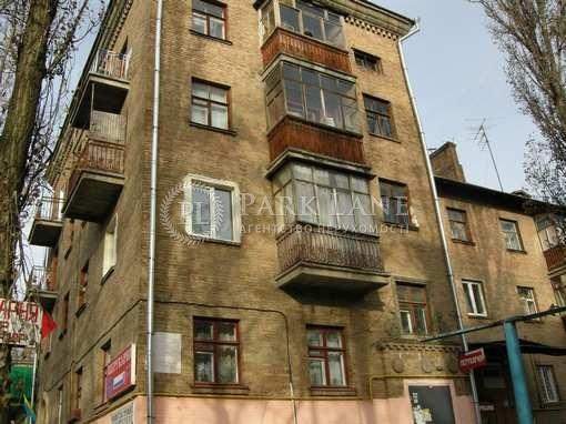Офис, Науки просп., Киев, R-13709 - Фото 1