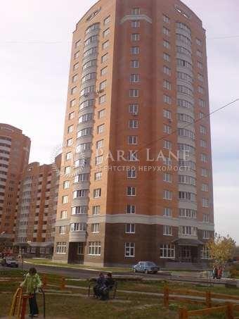Квартира ул. Голуба Аркадия, 1в, Бровары, B-97014 - Фото 18