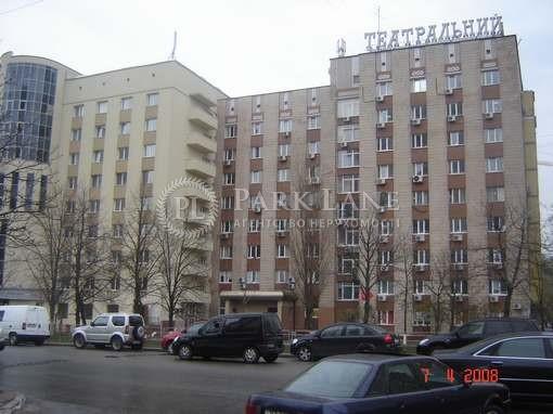 Магазин, ул. Голосеевская, Киев, Z-1705737 - Фото 1