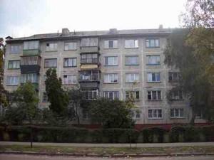 Коммерческая недвижимость, I-30784, Запорожца Петра, Днепровский район