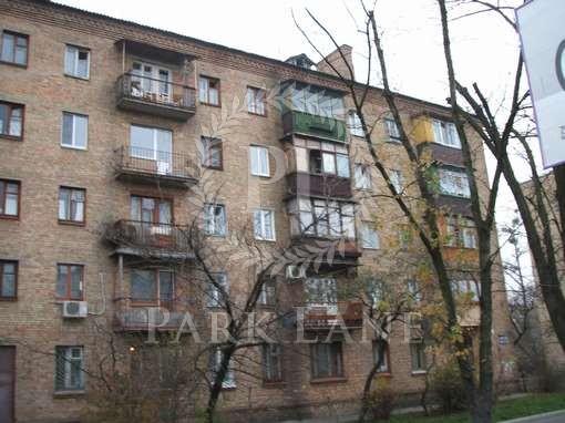 Квартира Гагарина Юрия просп., 20, Киев, Z-554436 - Фото