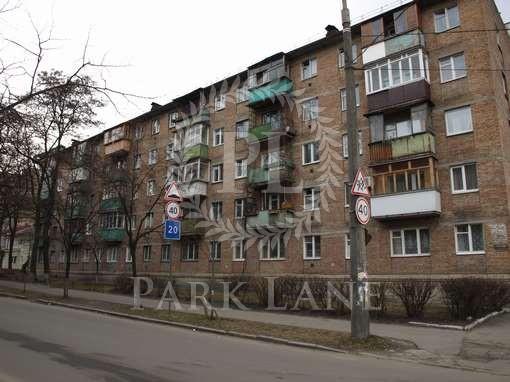 Квартира Перемоги просп., 101/2, Київ, Z-548512 - Фото