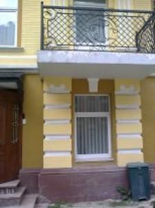 Дом, Z-1337446, Воздвиженская, Киев - Фото 3