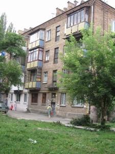 Коммерческая недвижимость, Z-1889680, Подольский, Кирилловская (Фрунзе)