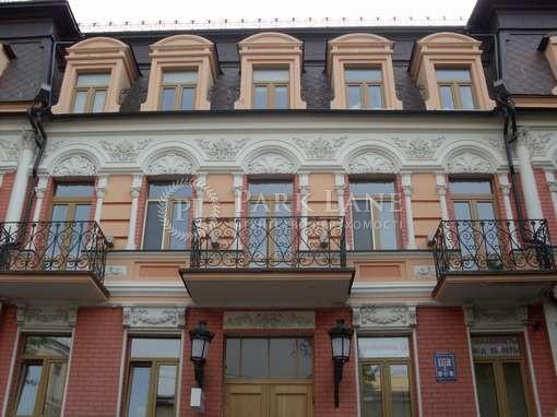Квартира ул. Притисско-Никольская, 9а, Киев, Z-585882 - Фото 1
