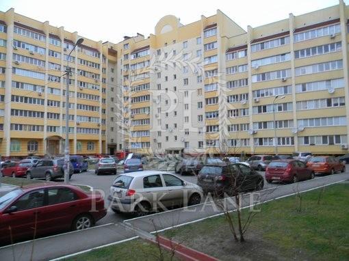 Квартира Машиностроительная, 1б, Чабаны, Z-679476 - Фото
