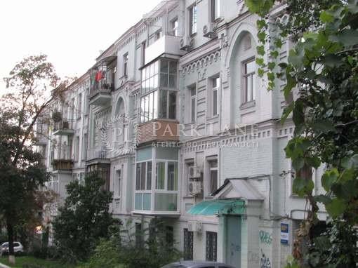 Квартира ул. Владимирская, 84, Киев, R-38288 - Фото 1