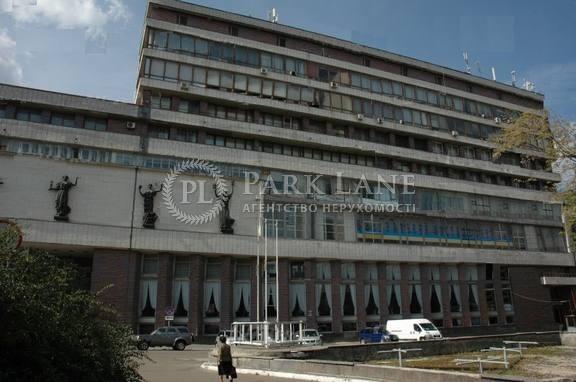 Офис, ул. Сечевых Стрельцов (Артема), Киев, H-12652 - Фото 1